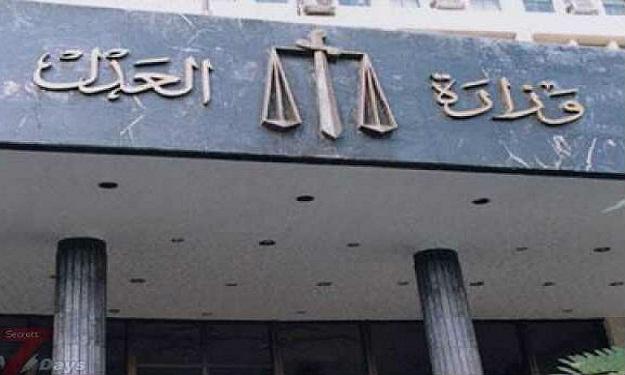 وزارة العدل تغلق دائرة التسجيل العقاري في حيّ الزهور في مدينة الموصل