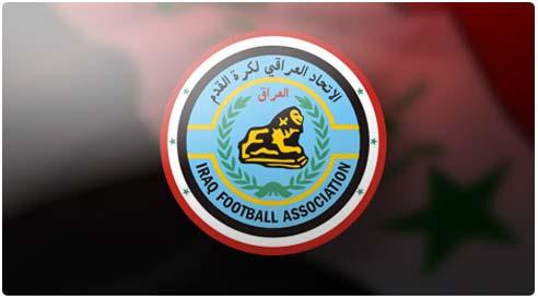 افتتاح الدورة التدريبية للحصول على شهادة B في محافظة اربيل