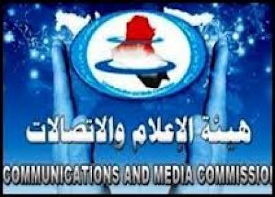 هيئة الإعلام  العراقية تنظر ببرامج الأطفال التلفزيونية