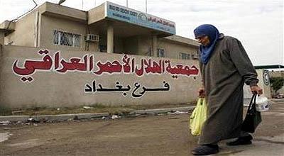 """العراق وقطر يوقعان اتفاقا لـ""""مواجهة الأزمات في المنطقة"""""""