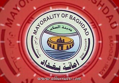 محافظ بغداد يتهم امانة بغداد بعدم تقديم الخدمات للمناطق العشوائية