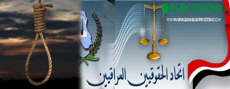المطالبة بإعادة التحقيق مع المحكومين بالاعدام