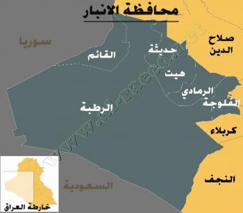 محافظة الانبار تدخل في عصيان مدني شامل