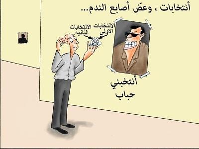 أنتخــــبـــنـــي حبـــاااب …!!