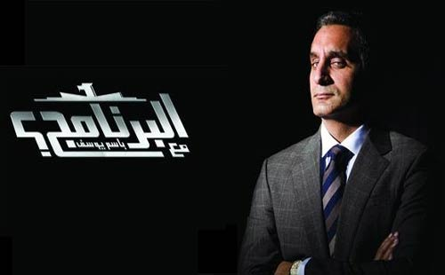 """مجلة """"تايم"""" الامريكية تختار مقدم البرامج باسم يوسف من اكثر 100 شخصية تاثيراً لعام 2013"""