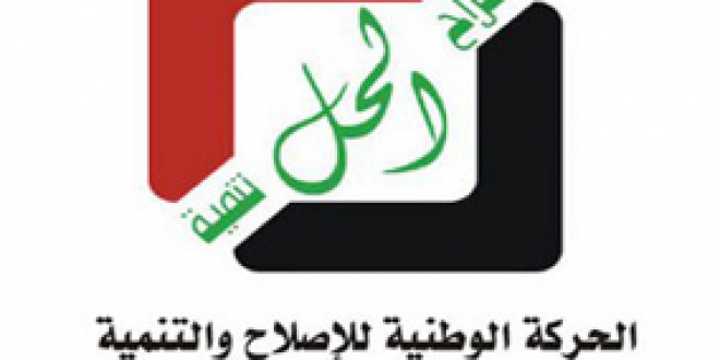 نشاط مميز لحركة الحل في محافظة ديالى