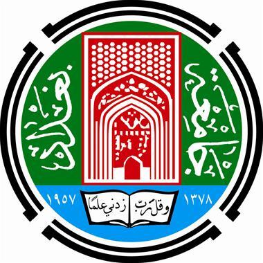 كلية العلوم السياسية جامعة بغداد تقيم مؤتمرها السنوي في 23 / نيسان