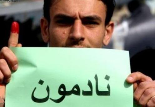 ثرثرة انتخابية فوق دجلة !! … بقلم جمال محمد تقي