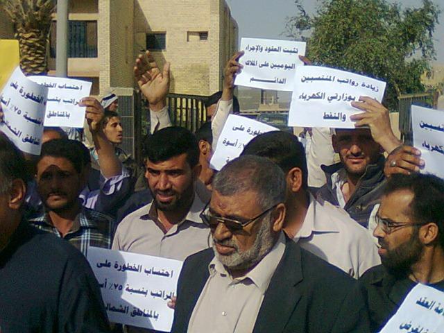 موظفو وزارة التجارة في واسط يعتصمون لزيادة رواتبهم