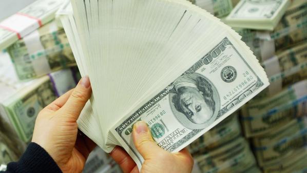 ارتفع الدولار 0.8 % في المعاملات الآسيوية إلى 97.46 ين