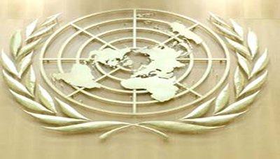 مقتل خمسة من عناصر قوات حفظ السلام التابعة للامم المتحدة وسبعة على الأقل من موظفيها المدنيين