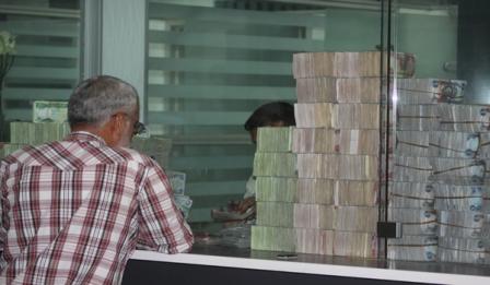زيادة حجم التنسيق بين  المصارف الحكومية والخاصة في العراق بغية تطوير النظام المصرفي في البلاد