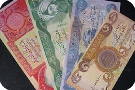 البدء بتنفيذ مشروع حذف الاصفار من العملة مطلع الـ 2014