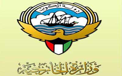 الخارجية الكويتية تؤكد زيارة رئيس مجلس الوزراء جابر المبارك إلى العراق الشهر المقبل