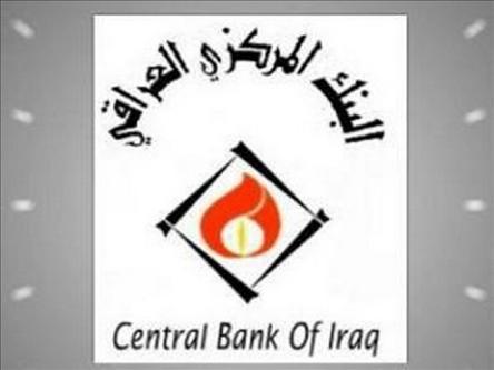 مبيعات البنك المركزي العراقي تسجل ارتفاعاً لتصل الى 130 مليون دولار