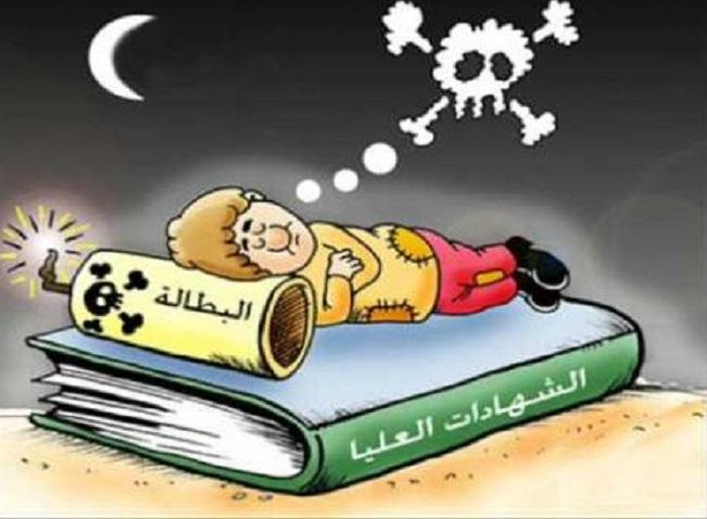 """نسبة البطالة ترتفع في المنطقة العربية بعد """"الربيع العربي"""""""