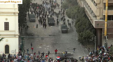 أعمال عنف طائفية شمال القاهرة تودي بحياة خمسة أشخاص