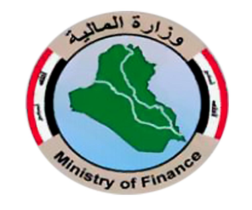 وزارة المالية تعلن عن تشكيل لجنة عليا لإعادة النظر بمبالغ ايجارات عقارات الدولة منذ العام 2003