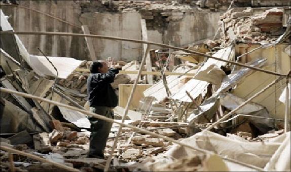 هزة أرضية عنيفة تضرب ايران وتسفر عن سقوط عشرات القتلى