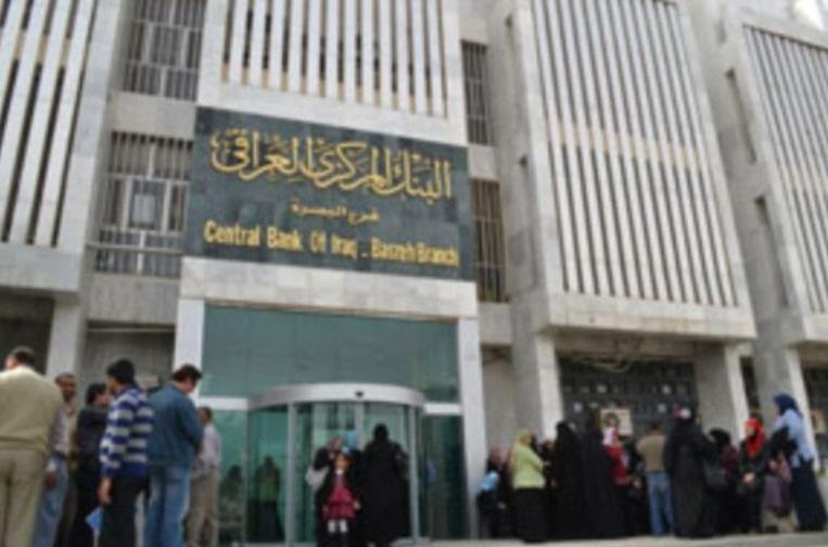 البنك المركزي العراقي عن اطلاق مشروع الدفع بالتجزئة من خلال الموبايل