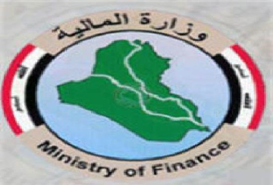 العراق يتعاقد مع خبراء دوليين لتدقيق حسابات الـ (DFI)