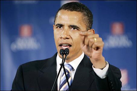 """ميزانية اوباما """"التوافقية"""" قد لا ترضي احدا"""