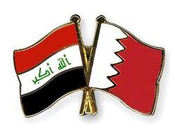 تعيين احمد الدليمي سفيرا للعراق في البحرين