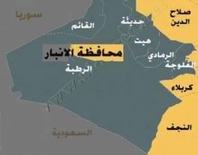 انسحاب 23 شركة عربية و أجنبية من محافظة الانبار بسبب سوء الاوضاع الامنية