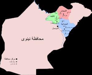 استمرار التردي الامني في محافظة نينوى