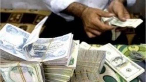 تخبط السياسة النقدية والتدخل الحكومي في عمل البنك المركزي وراء انخفاض الدينار العراقي