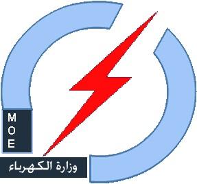"""لجنة النفط والطاقة تكشف عن وجود """"مافيا"""" في وزارة الكهرباء تعمل على منع استقرار انتاج الطاقة الكهربائية"""