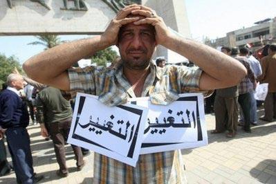 تقرير أمريكي : لا استقرار في العراق إلا بإقالة حكومة المالكي