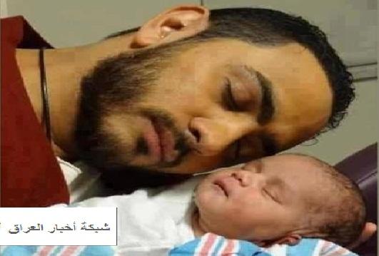 تامر حسني يرزق بطفلته الأولى من زوجته الفنانة المغربية المعتزلة بسمة بوسيل