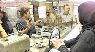 نائب: الجهاز المصرفي العراقي مازال متخلفاً ويعمل وفق الانظمة التقليدية القديمة