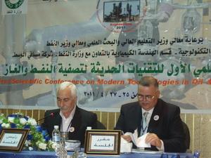 المؤتمر العلمي الثاني للتقنيات الحديثة لتصفية النفط يعقد بالتعاون مع وزارة التعليم العالي في العراق
