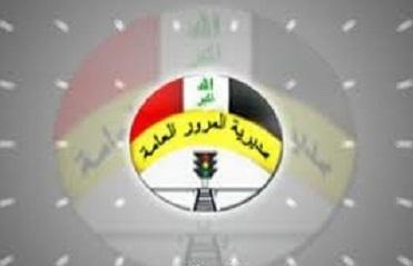 مديرية المرور العامة تبدأ بتوحيد واستبدال لوحات تسجيل المركبات في بغداد