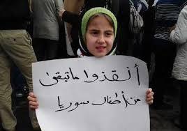 كيف طور نظام الأسد الخط العربي وأدخل عليه فن (الخط الحلو)!!بقلم طريف اغا