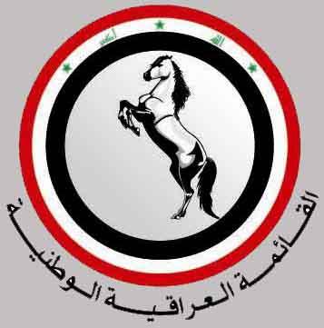 العراقية : قانون تجريم البعث أسوأ من قانون المساءلة والعدالة