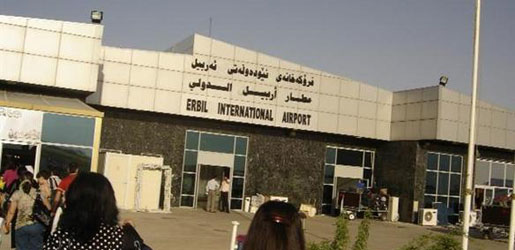 مطاراربيل الدولي  ينضم لمجلس المطارات الدولية بعد نيله لقب افضل مطار عراقي