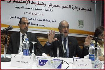 بمشاركة العراق بدء الاجتماعات التحضيرية للمؤتمر الإقليمي للسكان والتنمية بالقاهرة