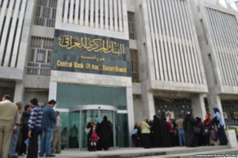 قانون حماية الودائع المالية سيشجع المواطنين لتوديع اموالهم في البنوك