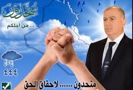 ائتلاف متحدون يتصدر نتائج انتخابات نينوى والانبار