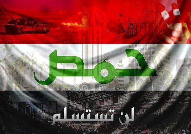 الجيش السوري يشن هجوما على مدينة حمص