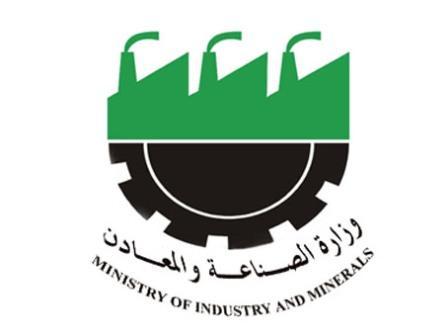 العراق يدعو الشركات الرومانية للدخول الى السوق العراقية …