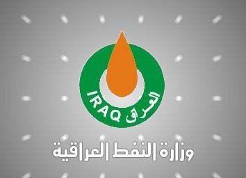 لجنة النفط والطاقة ترفع توصية الى مجلس النواب بخصوص تشجيع الاستثمار في القطاع النفطي ..