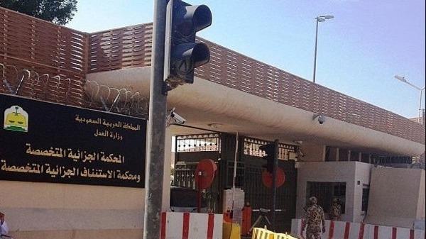 إدانه خمسة سعوديين بتهم مساعدة تنظيم القاعدة …