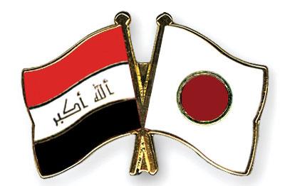 اليابان تقرض العراق 120 مليار ين ياباني لبناء مصفاة جديدة ومرفأ …