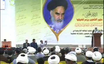 حكومة المالكي تحتفل بقاتل الشعب العراقي !!