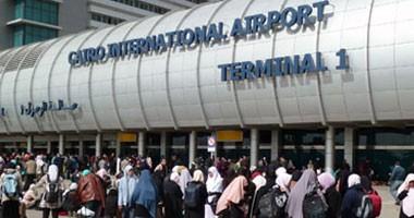 إعتصام العشرات من الطيارين بمصر للطيران في مطار القاهرة ….