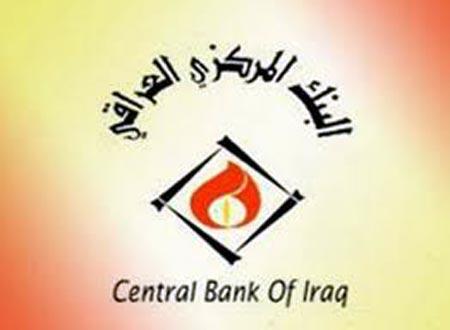 احتياطي البنك المركزي من الأموال والذهب تجاوز 75 مليار دولار …
